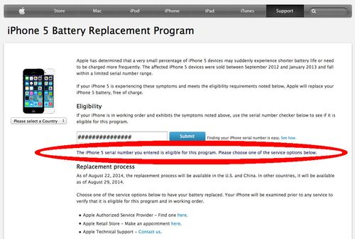 Iphone5-battery-webpage